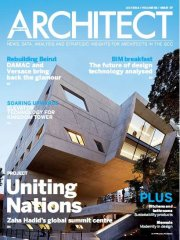 1405491595 middle east architect magazine july 2014 true Pdf 1