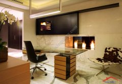 Home Offices1024